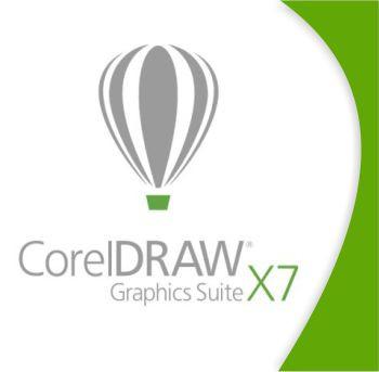 coreldraw x7 цена