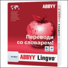 ABBYY Lingvo for Mac