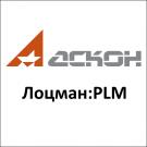 Ascon Лоцман:PLM