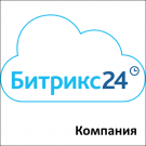 Облачный сервис Битрикс24 Компания