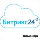 Облачный сервис Битрикс24 Команда