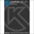 Ascon Компас-3D v17