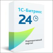1С-Битрикс24 Корпоративный портал
