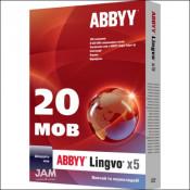ABBYY Lingvo x5 Двадцать языков