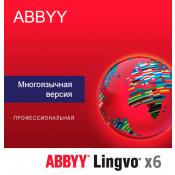 ABBYY Lingvo x6 Многоязычный