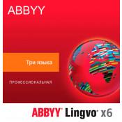 ABBYY Lingvo x6 Три языка