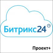 Облачный сервис Битрикс24 Проект +