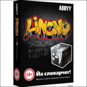 ABBYY Lingvo x3 ME (Medved Edition)