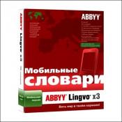 ABBYY Lingvo x3 Мобильная версия