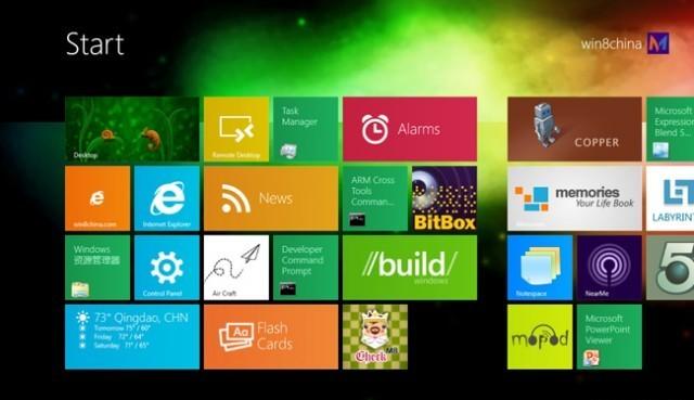 скачать операционную систему Windows 8 - фото 7