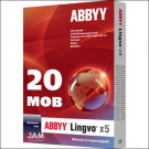 ABBYY Lingvo x5 Двадцать языков Профессиональная