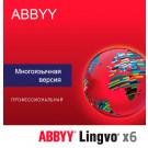 ABBYY Lingvo x6 Многоязычный Профессиональная версия (корпоративная лицензия)