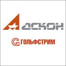 Ascon ГОЛЬФСТРИМ