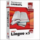 ABBYY Lingvo x3 Многоязычный
