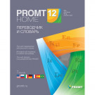 Promt Home 12