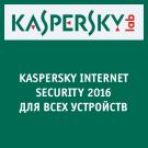 Антивирус Kaspersky Internet Security 2016 для всех устройств
