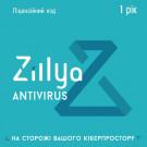 Zillya! Антивірус