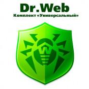 Dr.Web Комплект «Универсальный»
