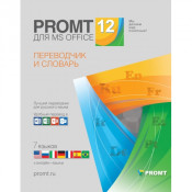 Promt MS Office