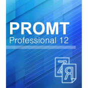 Promt Professional Домашний