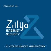 Zillya! Internet Security